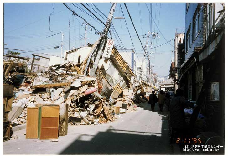 阪神淡路大地震 | アットレスキュープレス