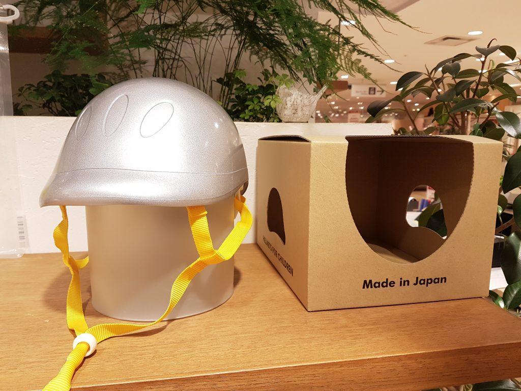 子供用ヘルメット mamoru