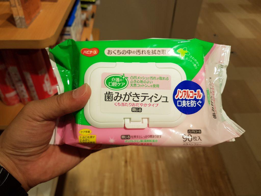 歯磨きティッシュ